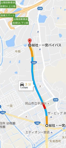 総社一宮バイパス 楢津-岡山西バイパスとの交差点