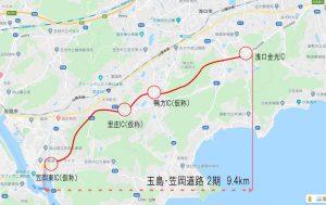 国交省の資料を基に管理人が作成した玉島笠岡道路の2期工事分の予想地図です