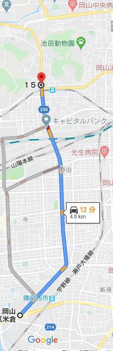 都市計画道路 米倉津島線(予定)の開通済み区間